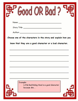 Good/Bad Characters and Personal Connections Worksheets Fo