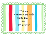 Gr 1 Common Core Math Skills Sheets for second nine weeks