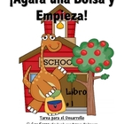 Grab a Bag and Go!  Homework Packets Book 1 Spanish