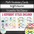 Grade 2 Math Vocab Cards~Common Core Aligned
