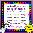 Grade 2 WORD WALL / MUR DE MOTS - Complete Set (FRENCH)