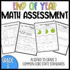 Grade 3 CCSS Exit MATH Assessments