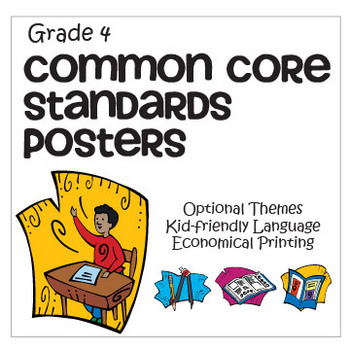 Grade 4 Common Core Standards Posters