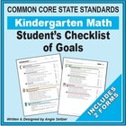 Grade K Kindergarten 2-Page Checklist of Math Objectives for CCSS