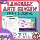 Grammar &amp; ELA Printables: Figurative Language, Parts of Speech +