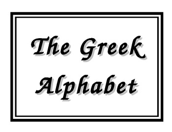 Greek Alphabet Display 2 Per Page
