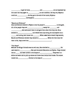 Greek Mythology Note Sheet