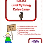 Greek Mythology Review Games - Set of 3