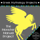 Greek Mythology Projects - Monster Manual