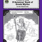 Greek Myths - D&#039;Aulaires&#039; Book of Greek Myths in the Classroom