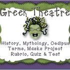 Greek Theatre: Quizzes, Test, Puzzles, Printables, Mask Pr