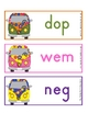 Groovy Nonsense Words