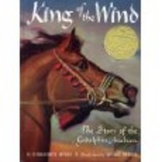 Guided Reading Set of King of the Wind 4 copy of book