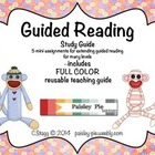 Guided Reading Study Guide / Extension Activity
