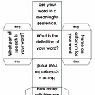 Guided Reading Vocabulary Cube