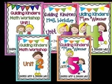 Guiding Kinders:  Math Workshop Bundle Units 1-5 { Common