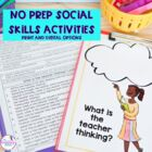HELP! I Need Social Skills Pack
