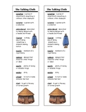 HM Talking Cloth Vocabulary Bookmark
