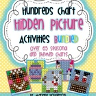 HUGE Hundreds Chart Hidden Picture Activity BUNDLE Seasona