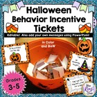 Halloween Behavior Reward Tickets ~ Fun Behavior Activity