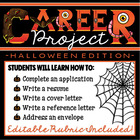 Halloween Career Project & Activities (job search skills)