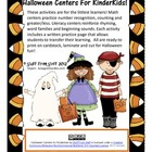 Halloween Centers for KinderKids