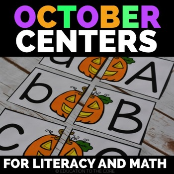 Halloween Centers for October ~ TEN Printable Centers For Literacy and Math