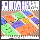 Halloween Lapbook { with 9 foldables }