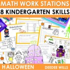 Halloween Math Work Stations-Common Core