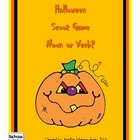 Halloween Noun and Verb Scoot Game