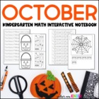 October Interactive Math Journal {Non- Spooky for Kinder &