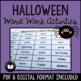 Halloween Word Work Activity Packet