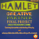 Hamlet Final Creatve Partner Activitiy