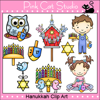 Hanukkah Clip Art  Personal or Commercial Use