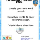 Hanukkah Freebie Pack