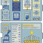 Hanukkah Lapbook