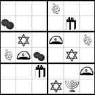 Hanukkah Sudoku puzzles, holiday fun with problem solving