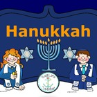 Hanukkah Unit - Holidays Around The World
