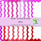Happy Hearts Frames