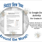 Happy New Year Around the World--Word Processing Activity Gr 4-8