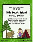 Harcourt Trophies &quot;Little Bear&#039;s Friend&quot; Literacy Packet