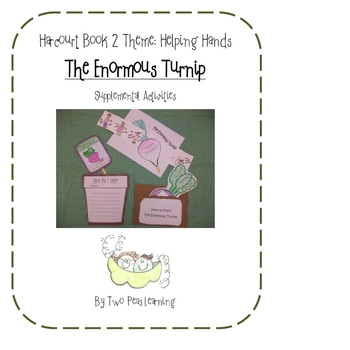 Harcourt Trophies Theme 2 Just For You Printables and Activities