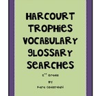 Harcourt Trophies Vocabulary Glossary Searches