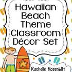 Hawaiian Beach Theme Classroom Decor Set