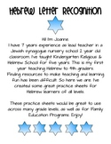 Hebrew AlefBet Letter Recognition Worksheets, Lessons, and