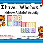 Hebrew Alphabet - I Have...Who Has?