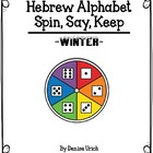 Hebrew Alphabet Roll, Say, Keep Game - Snow Day theme
