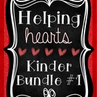 Helping Hearts - Kindergarten Bundle 1
