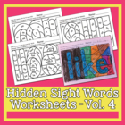 Hidden Sight Word Worksheets - Sing & Spell Vol. 4