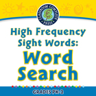 High Frequency Sight Words: Word Search - NOTEBOOK Gr. PK-2